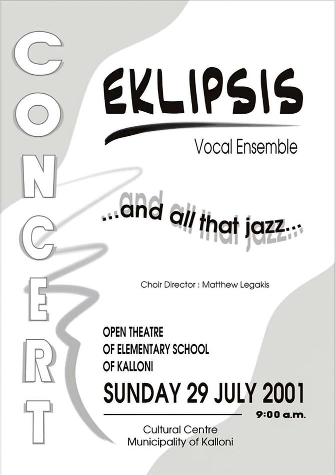 Eklipsis | ...and all that jazz...